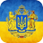 Украина-3