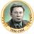 Бендерская федерация шашек