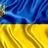Украина-1